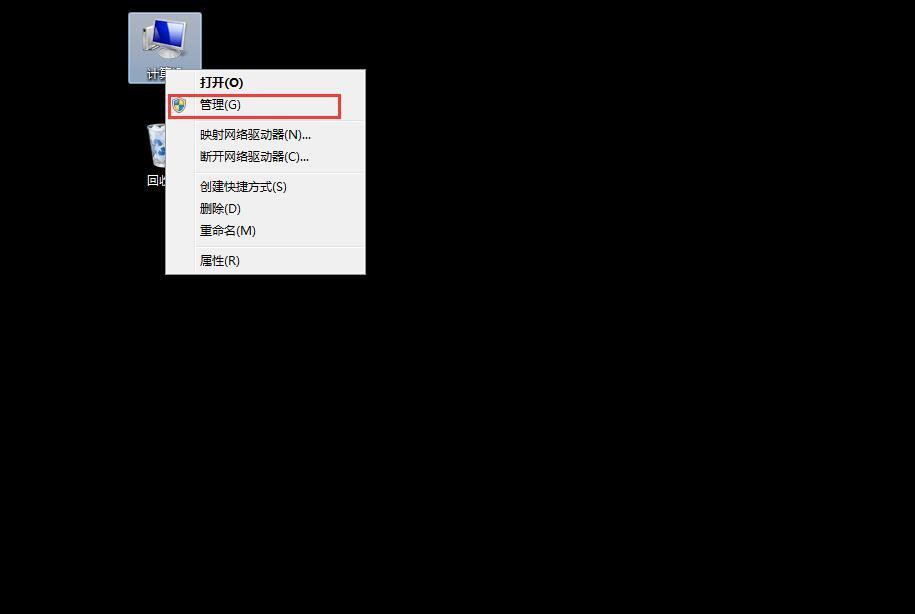 win7关闭笔势功能