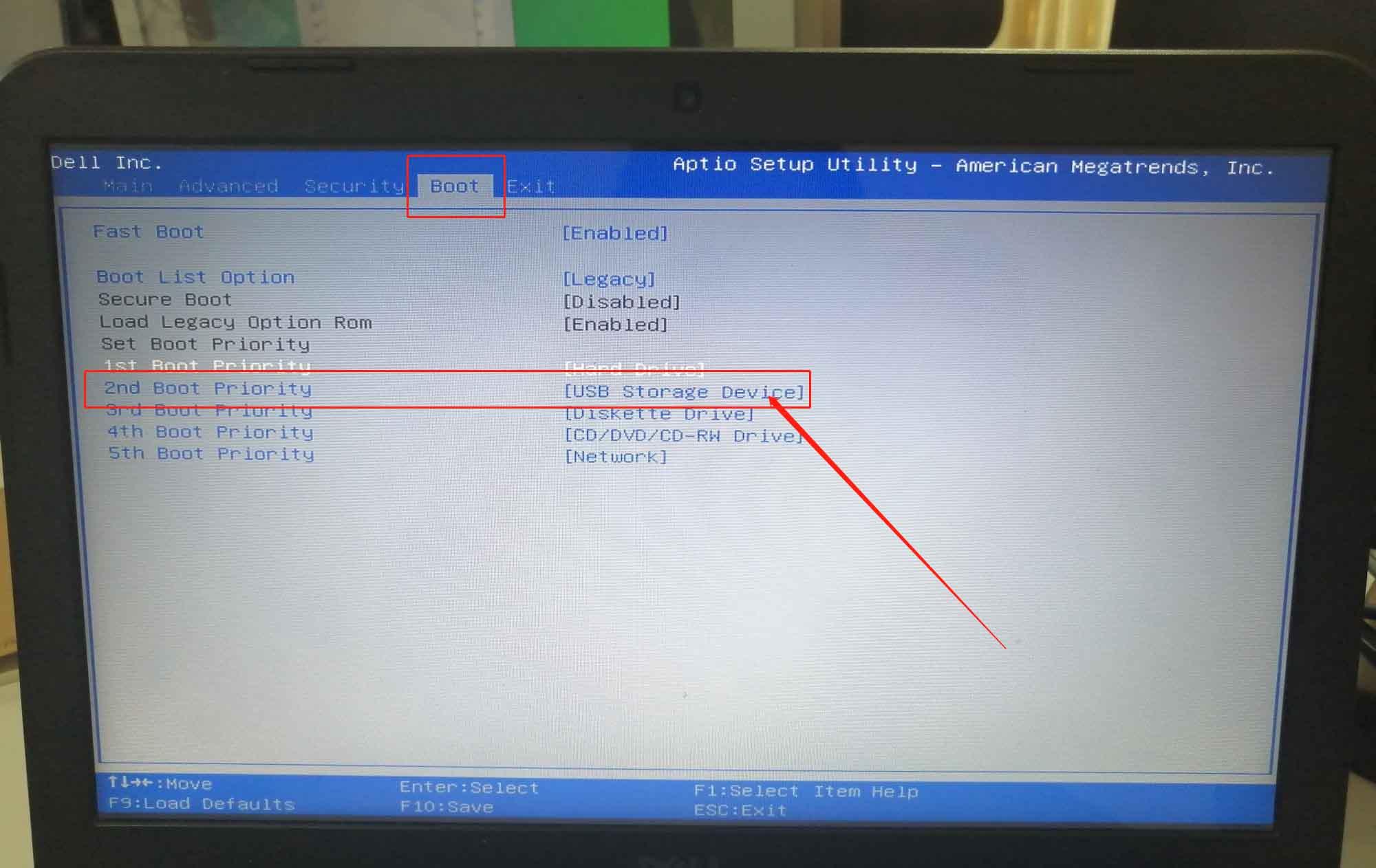 b-1设置U盘为开机第一选项