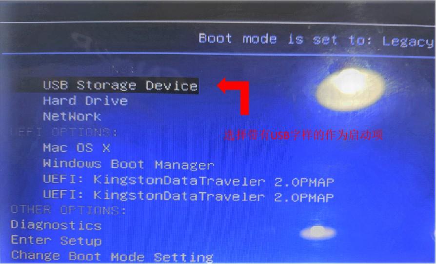 2-设置u盘启动
