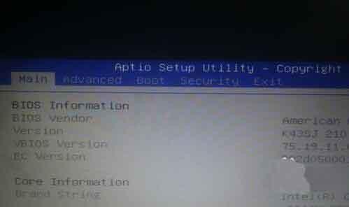 2-BIOS界面